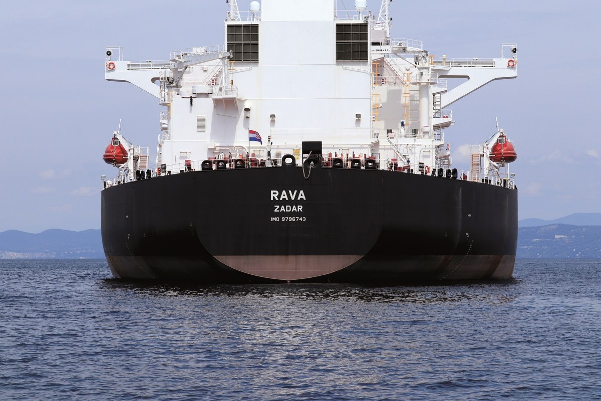 """RAVA"" OIL TANKER NUMBER 20,000 BERTHS AT THE MARINE TERMINAL"